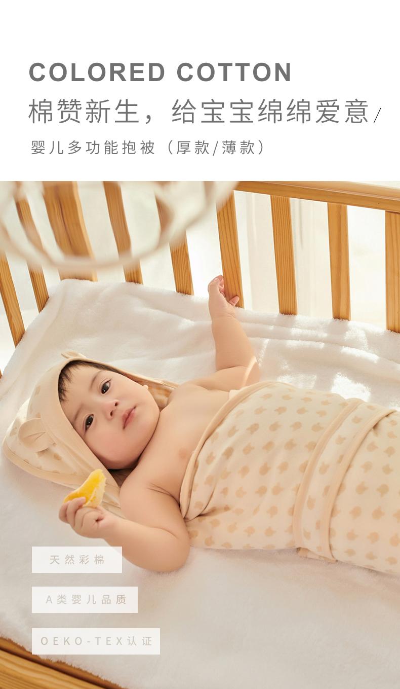 婴儿多功能抱被