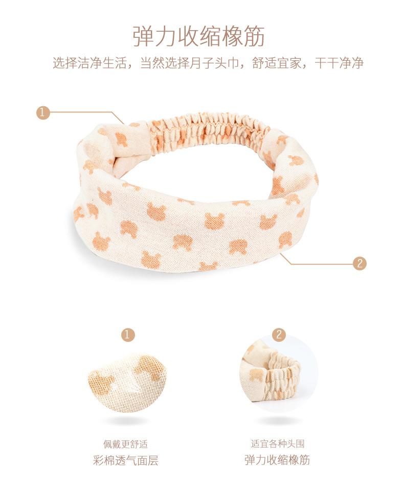 产妇月子头巾