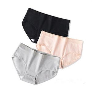 中腰内裤女纯棉抗菌无痕【三条装】
