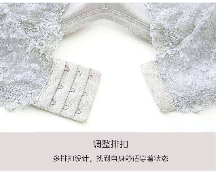 欧迪芬新款美背蕾丝性感内衣无钢圈文胸薄款光面聚拢胸罩XB8527C商品详情图