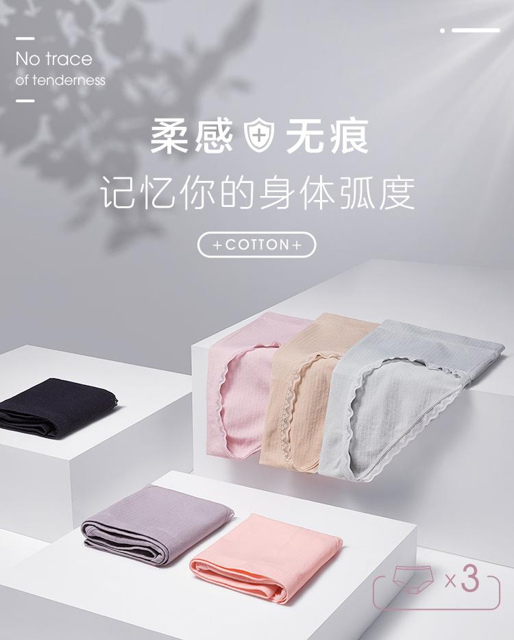 Ordifen 欧迪芬 纯色蕾丝边 女式中腰内裤 3条装  天猫优惠券折后¥39包邮(¥89-50)多色可选