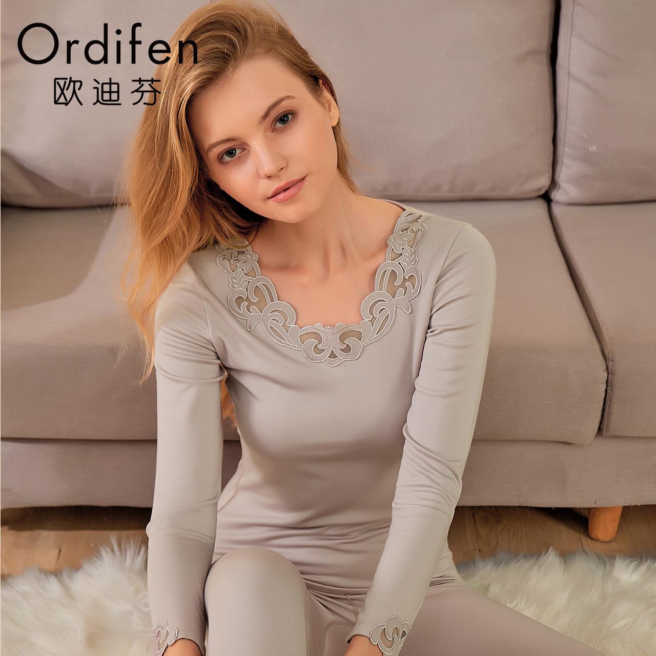 Ordifen 欧迪芬 保暖内衣套装 天猫优惠券折后¥59包邮(¥199-140)男、女多款多色可选