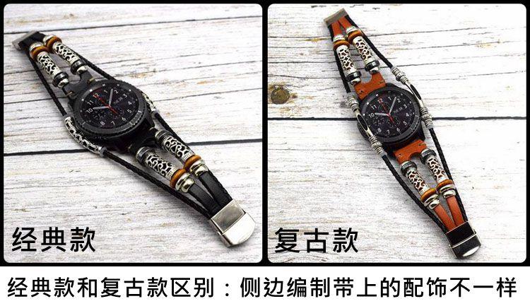 72H出貨 佳明 Vivoactive 4 手錶帶 復古民族風 真皮手錶帶 頭層皮腕帶 智能手錶帶 時尚簡約 替換腕帶