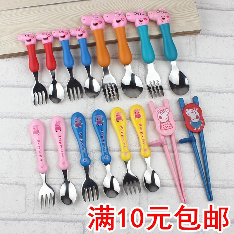 勺子宝宝卡通叉子勺子304不锈钢小猪佩琪餐具练习筷婴儿儿童叉勺