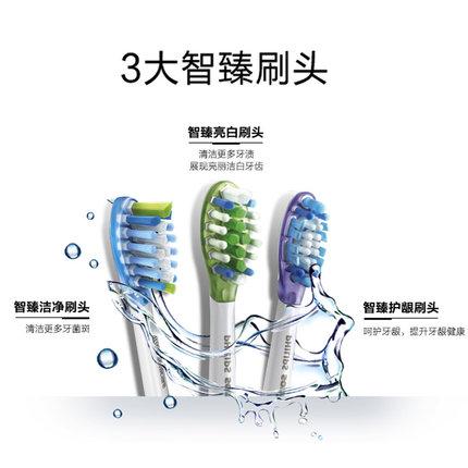 深度分析入手飞利浦HX9903电动牙刷怎么样呢??说说使用飞利浦HX9903电动牙刷好不好?