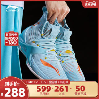 Li Ning basketball shoes men's shoes blockade official sports genuine wear-resistant non-slip shock absorption sports high-top competition shoes men
