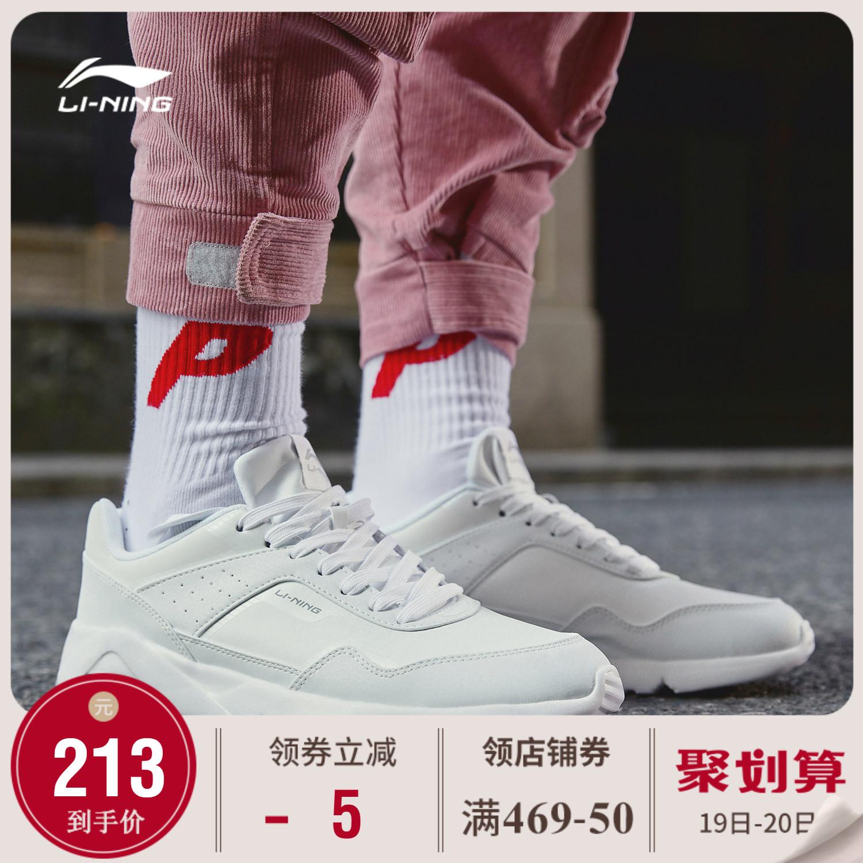 李宁跑步鞋男鞋新款半掌气垫减震跑鞋秋冬季皮面耐磨防滑运动鞋男
