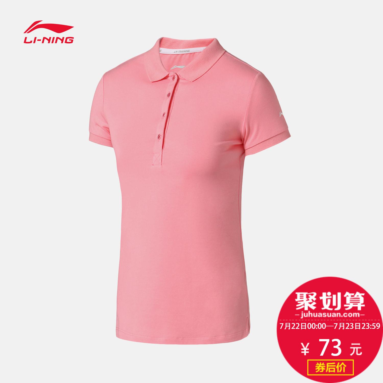 Li Ning ngắn tay áo polo nữ 2018 thể thao mới cuộc sống hàng loạt phụ nữ giản dị của thể thao APLN128