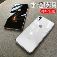 Чехол для телефона iPhone xs max Apple X новая коллекция XsMax стекло ультратонкий iPhoneXR прозрачный анти-капля XR комплект силиконовые айфоны женский 8x мужской iPhoneX полностью пакет Сеть XMax красный волна