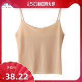 STW ice silk small sling tube top for women wrapped in the chest