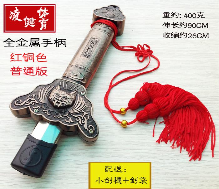 Сплав красный медь( красный Колоски)Соответствующий пакет