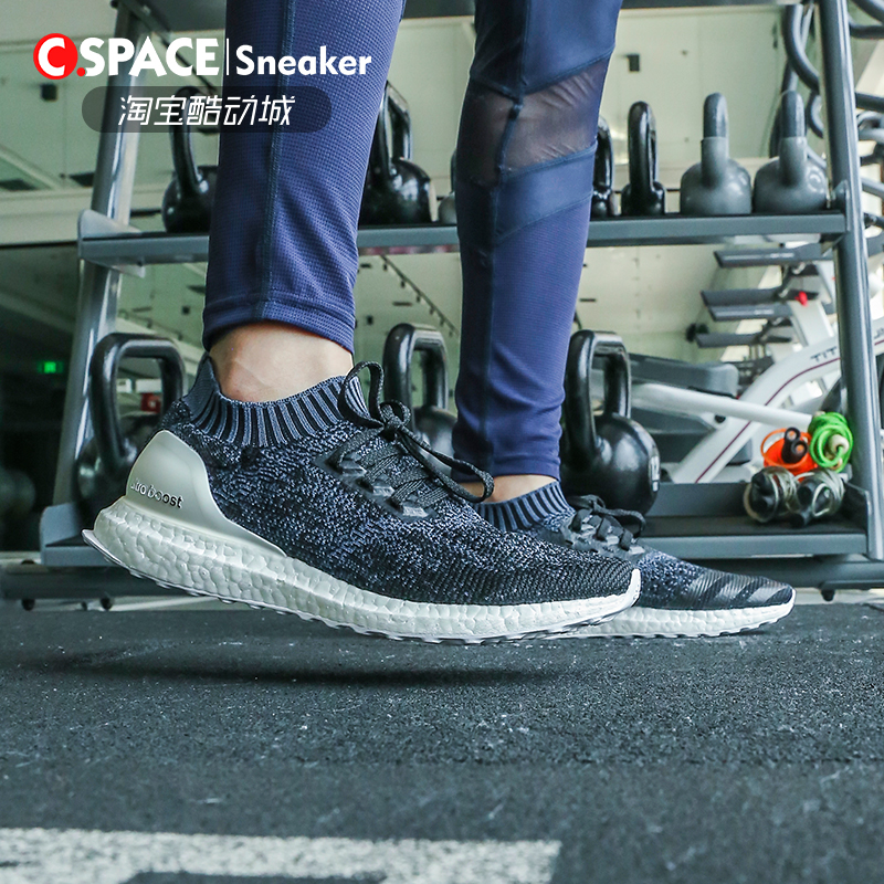 0e86076af1f56 Cspace Adidas Ultra Boost Uncaged UB Socks Men s and Women s Sports Running  Shoes DA9164