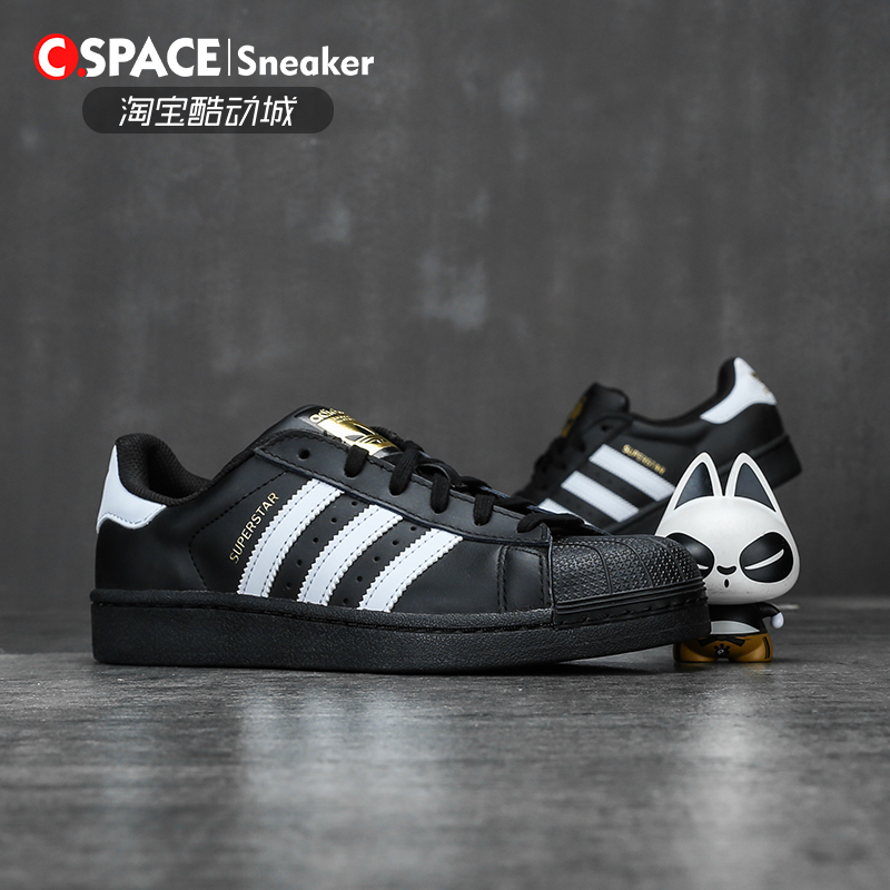 new concept 439e4 f396b Cspace Adidas Superstar clover gold standard men and women shell head small  white shoes sneakers C77124