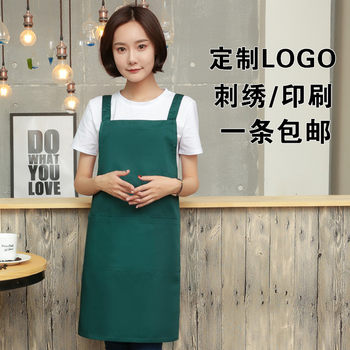 Work clothes flowers fruits and vegetables shop garden kitchen home shopping mall supermarket embroidery dark green apron