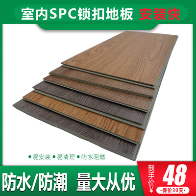 Stone Plastic floor SPC lock floor card buckle home shop Hotel floor waterproof thickening wear-resistant PVC floor