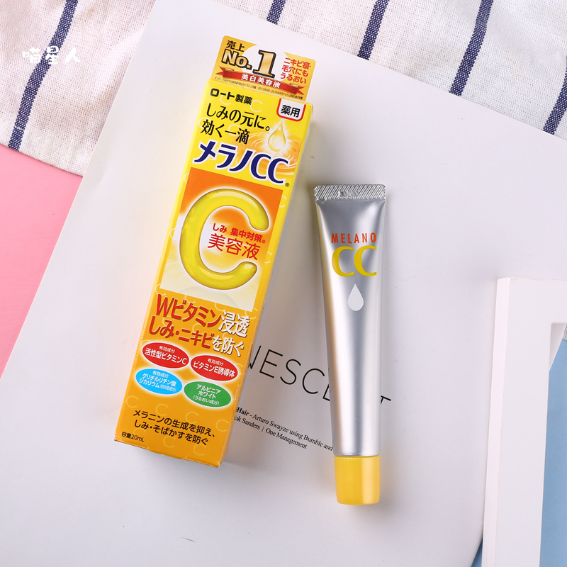Nhật Bản ROHTO ROHTO CC Whitening Essence VC Vitamin C Beauty Serum Facial Brightening Acne Spots and Spots 20ml - Huyết thanh mặt