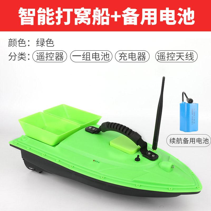 Травяной 500 метров без Линейный рядный корабль + запасной аккумулятор