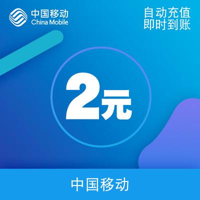 手机靓号电话卡选好号码大王吉祥新卡连号全国通用本地