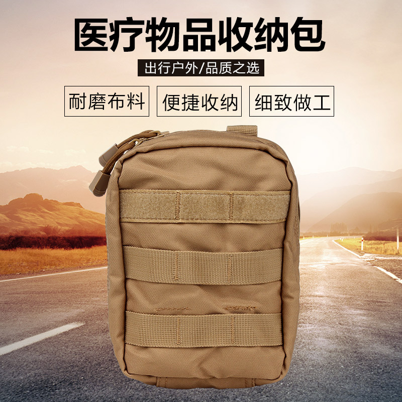 JOSOAR Zhuoshi Tactical medical items collection package Emergency rescue debris commuter waist bag outdoor camping