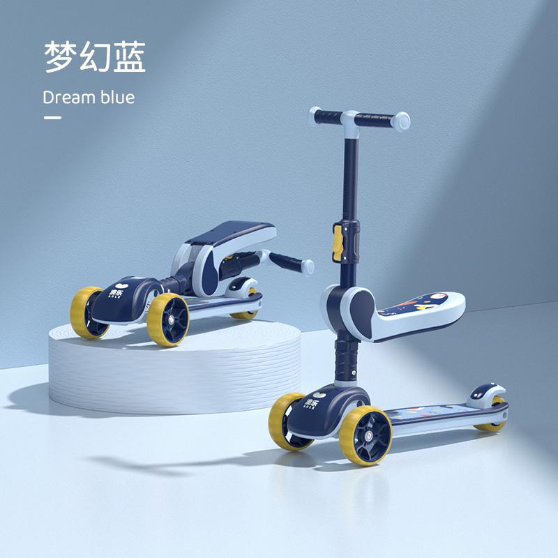 澳乐滑板车儿童款可坐可骑宝宝滑滑车踏板车可折叠1-3-6岁8溜溜车