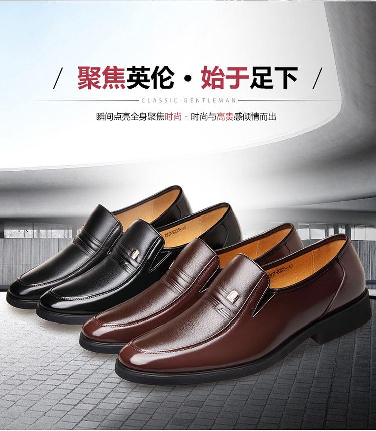 老人头男鞋新款正品头层牛皮商务休閒皮鞋男真皮透气中老年爸爸鞋详细照片