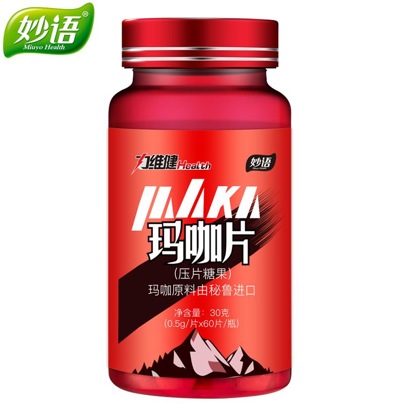 【妙语】高含量玛咖精片60片