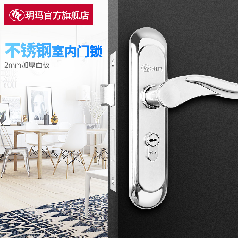 Yuema bedroom door lock indoor lock home room door lock toilet bathroom door handle universal lock