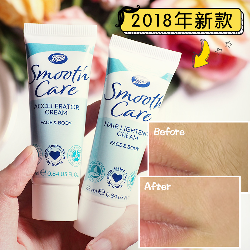 Usd 3629 British Boots Smooth Care Facial Lip Hair Moustache