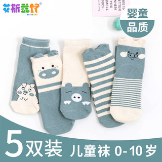 Children pure cotton socks spring and autumn thin section boys and girls big virgin spring and autumn and winter newborn baby socks baby
