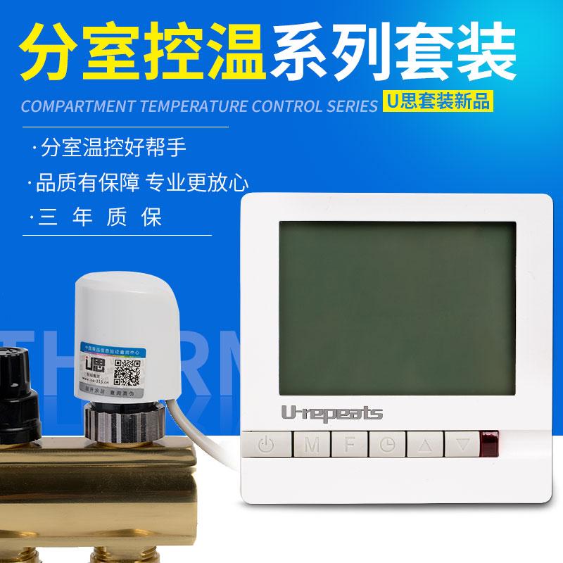 U Si медный парафин электрический привод водяной сепаратор нагревательный термостат нормально замкнутый нормально разомкнутый приточный регулятор температуры помещения