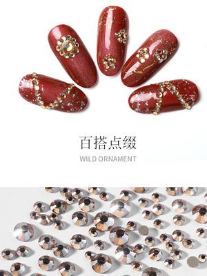 抖音网红同款 美甲平底钻大小混合装超闪幻彩透黑光疗指甲钻饰