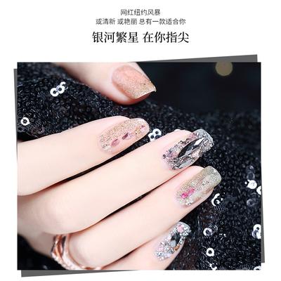 纽约风暴美甲饰品网红超闪奢华微钻水晶砂暗黑混装合指甲钻石水钻