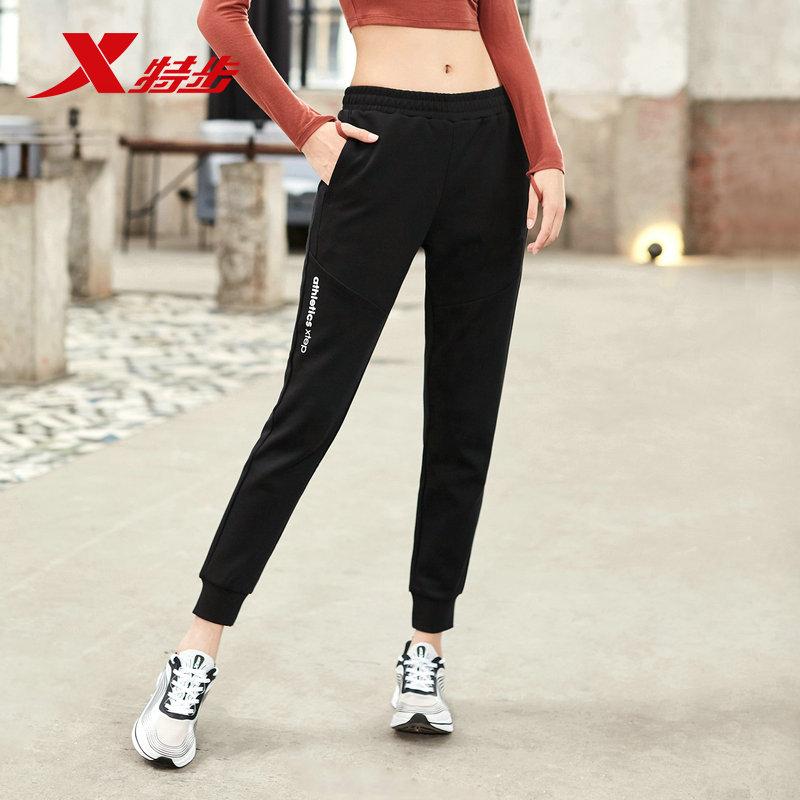女款特步运动针织小脚裤##