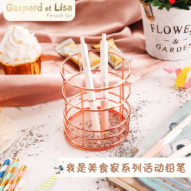 Morning stationery 0.5mm automatic pencil Caspo and Lisa boutique small fresh girl drawing activity Pencil I'm Gourmet Series QMPJ1203