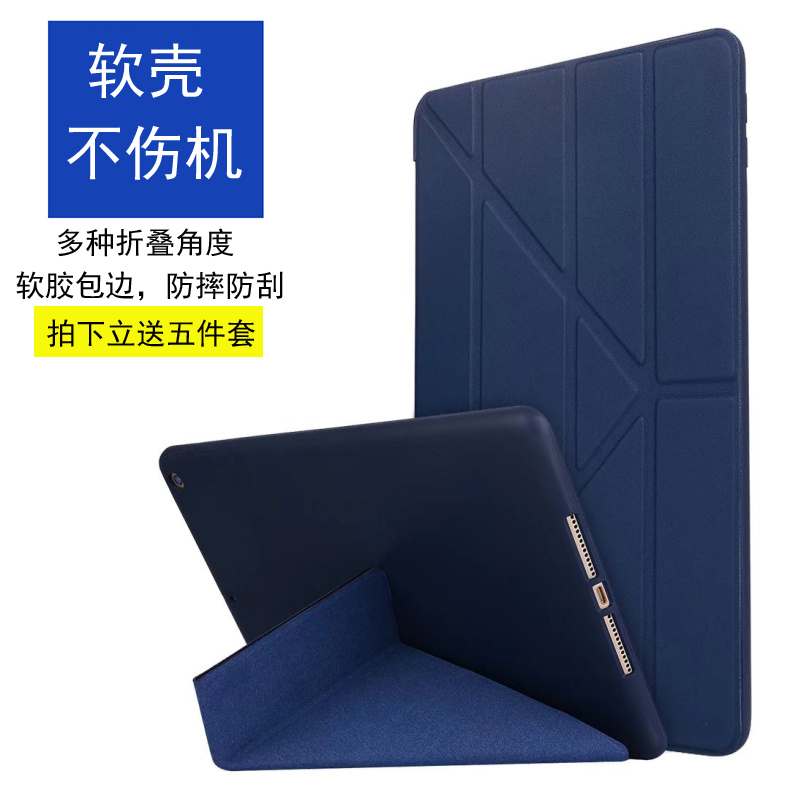 2017新款ipad2/3/4/5/mini/air超薄保护皮套迷你折叠2018支架外壳