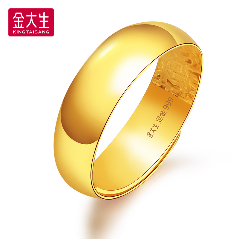Jin Dasheng Gold 999 Tianyuan Aperture Gold Rings Male and female ...