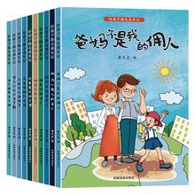 小学生必读畅销书儿童睡前故事