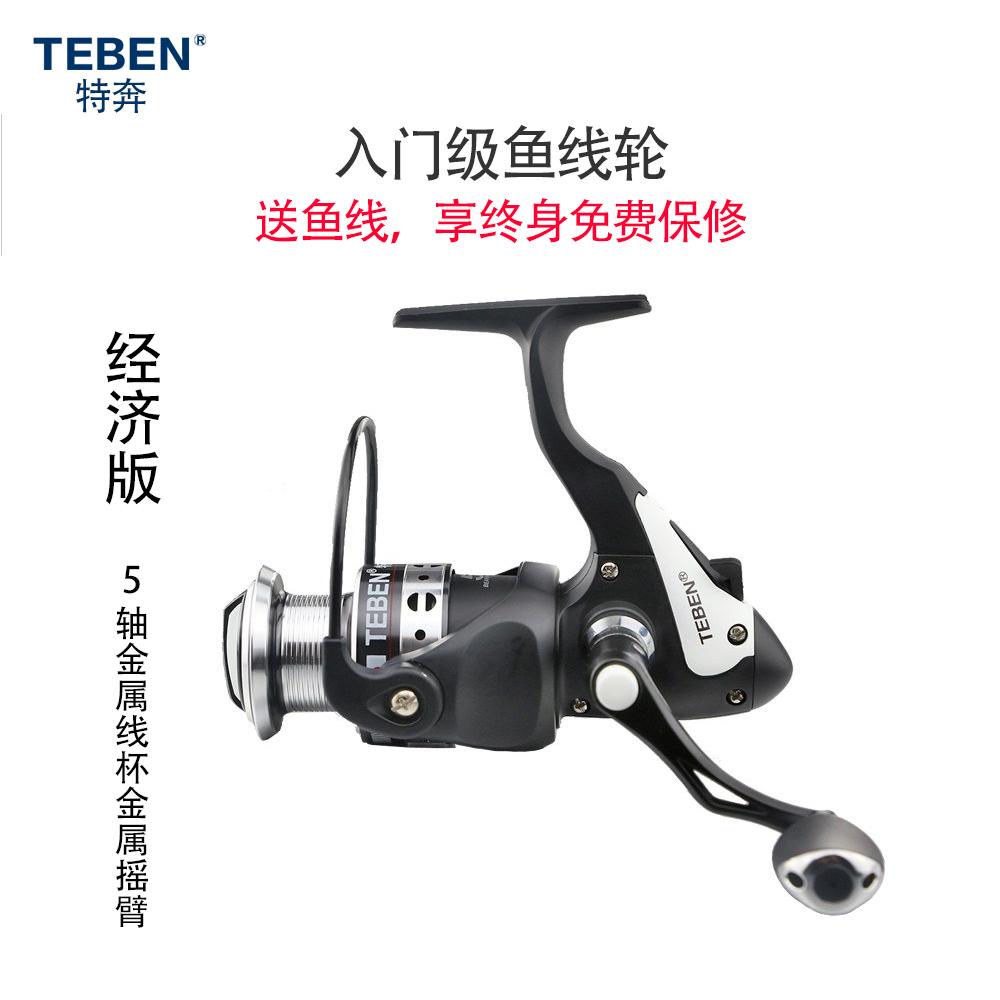 2019特奔鱼线TEP300全金属斜口线杯渔轮轮矶钓轮远投5轴纺车轮