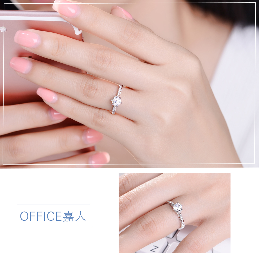 Zoccai is destined to love white 18K gold six-claw diamond ring ...