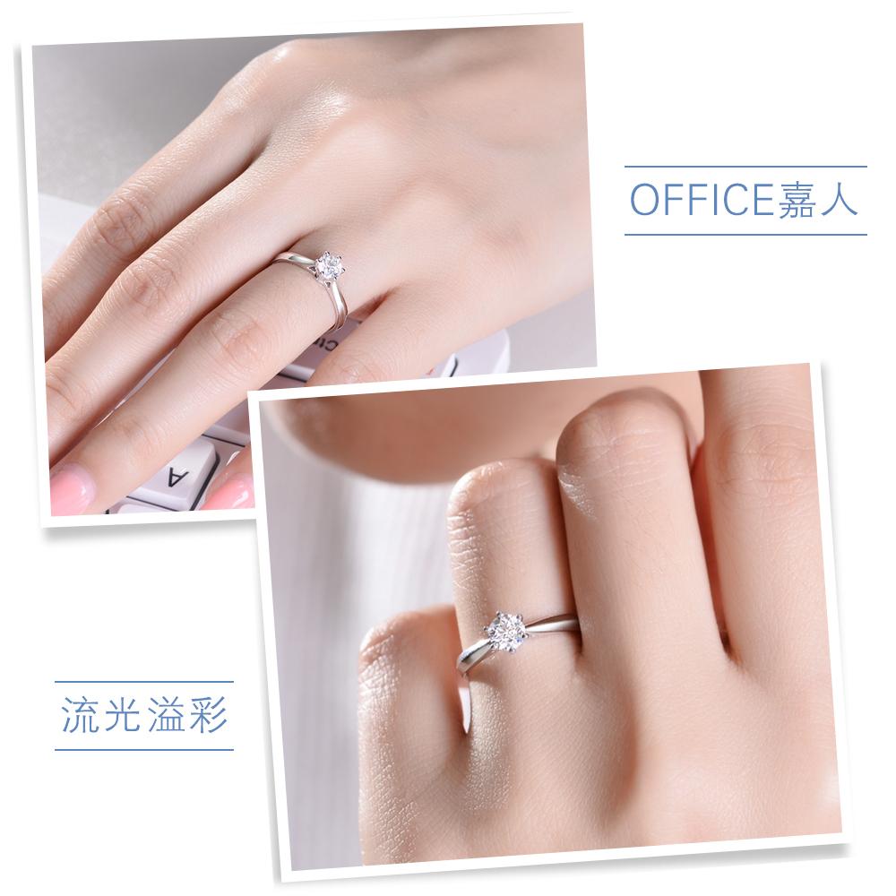 Zocai platinum six claw diamond ring female genuine diamond wedding ...
