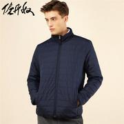 Giordano áo khoác nam mùa thu và mùa đông đơn giản đứng cổ áo áo khoác mỏng áo khoác windproof nam áo khoác ngoài 01077965