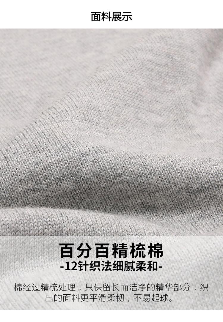 Giordano dệt kim nam chải bông rắn màu của đàn ông cao cổ áo len nam cao cổ áo len 01057722