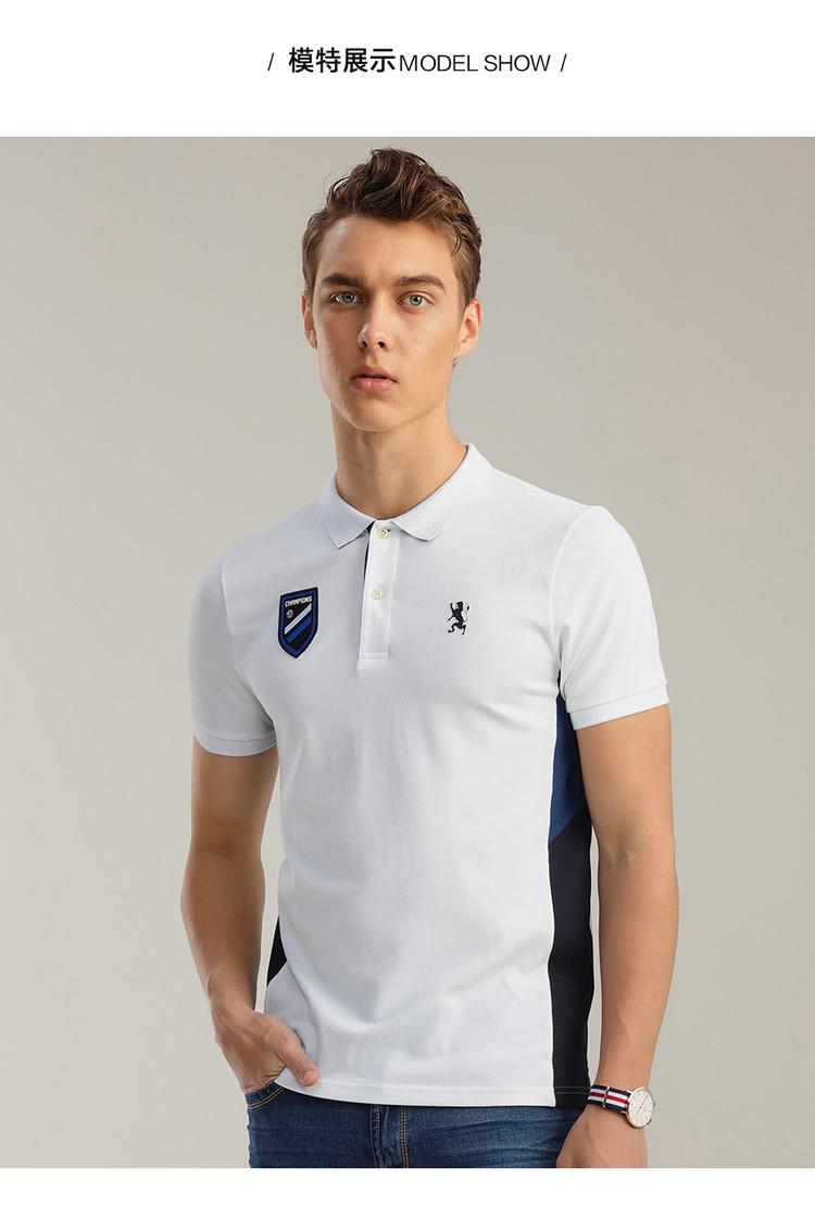 Giordano POLO áo màu xanh và trắng tương phản màu mỏng đàn hồi hạt vải Paul nam ngắn tay t-shirt 93018033 áo polo sói
