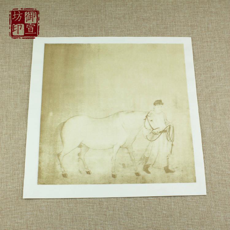 安徽泾县复古团扇面10张 手工宣纸蜡染工艺制作 多种图案可选