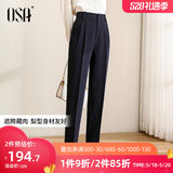 OSA high waist vertical professional tobacco pipe suits women's spring, summer 2021 new thin straight casual pants thin