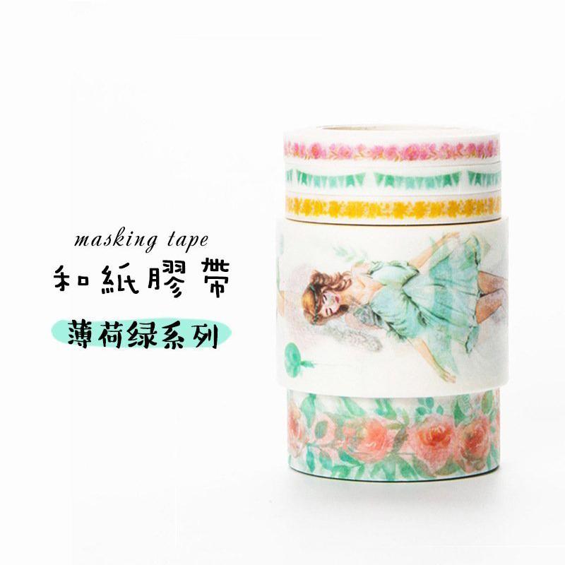 薄荷绿系列日式手帐装饰贴纸胶带日记本DIY手撕和纸相册T128