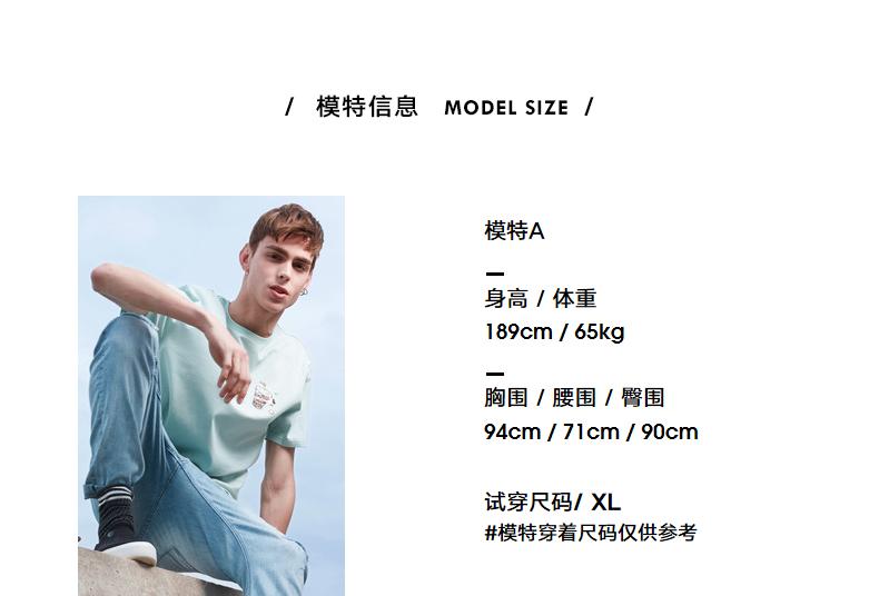 Mark Huafei chín điểm quần âu 2018 mùa hè mới màu đen lỏng nam Hàn Quốc phiên bản của xu hướng của quần