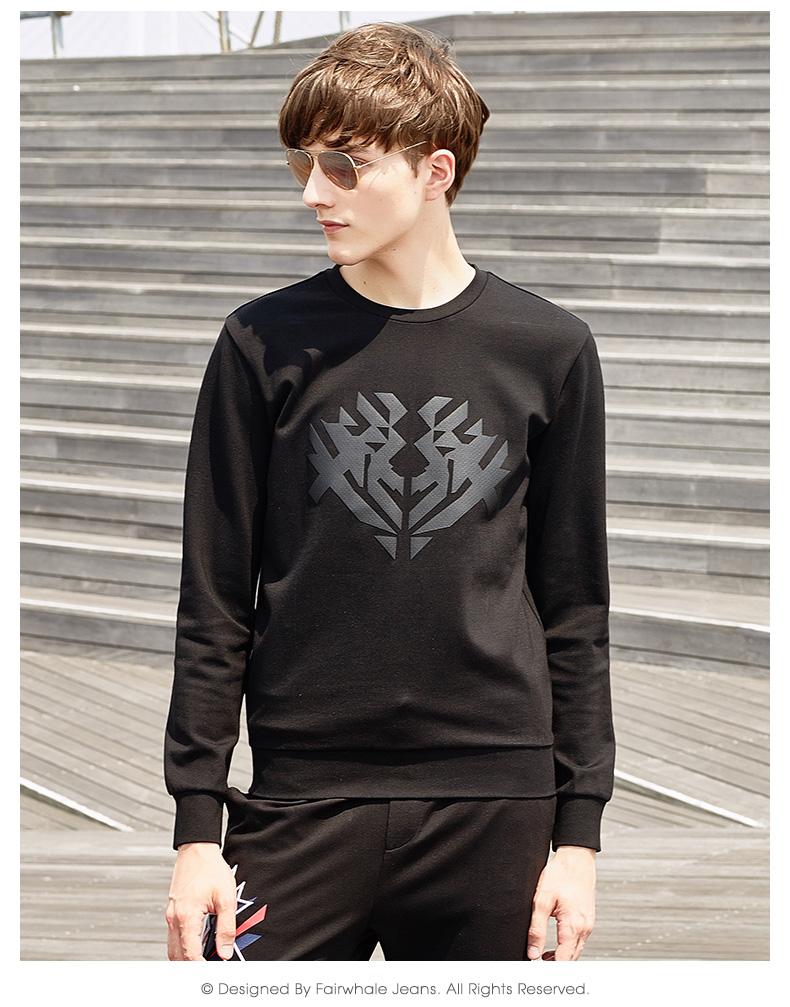 Mark Huafei vòng cổ áo thun không tay áo len nam mùa thu và mùa đông mô hình hình học in casual thời trang áo sơ mi màu đen