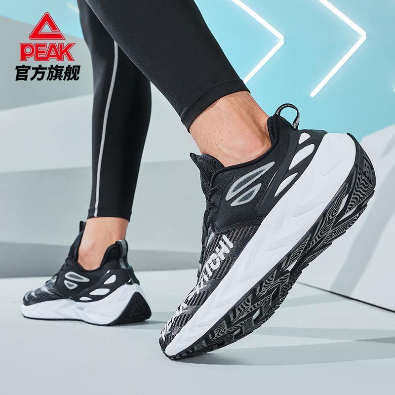 匹克态极雷霆跑步鞋2021秋季新款厚底鞋子女减震防滑男士运动鞋男