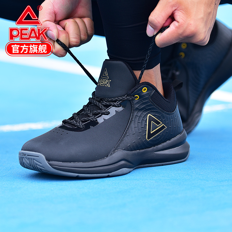 36c502d6cbf ... Peak basketball shoes men s classic low to help spring new men s shoes  black and white wear ...